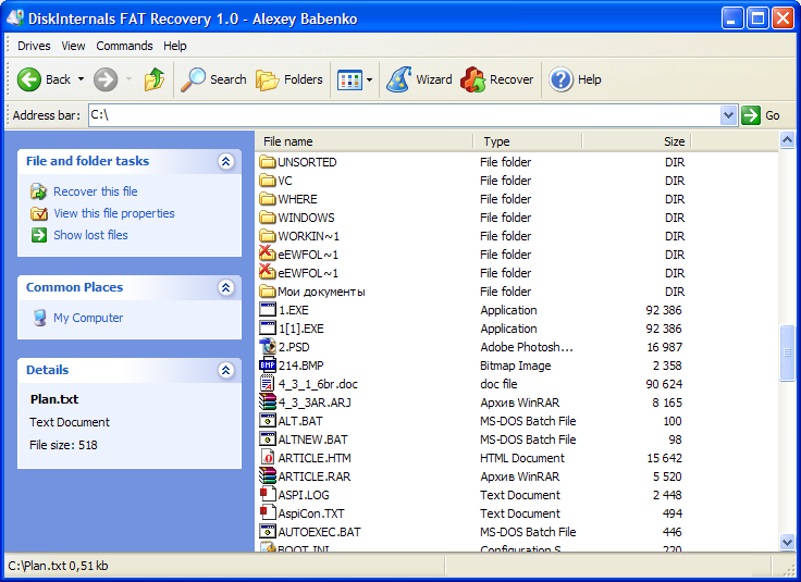 FAT Recovery main window
